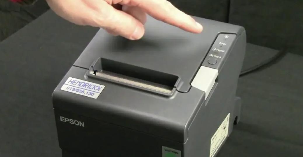 Services complémentaires AllEatOne - Imprimante intelligente